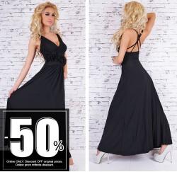 Maxi Dress Black